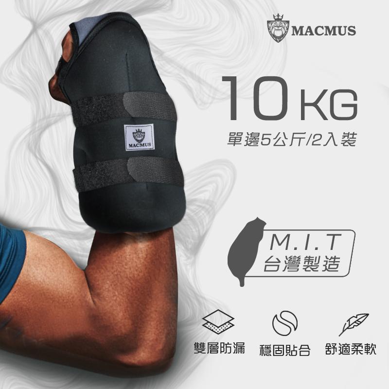 10公斤拳擊型沙包