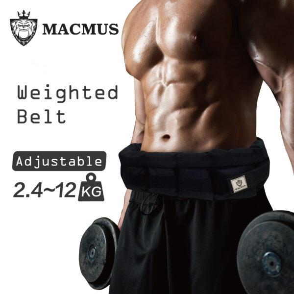 MACMUS_Adjustable Belt