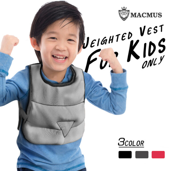 MACMUS_2-2.5kg Unadjustable Weighted Vest for Kids